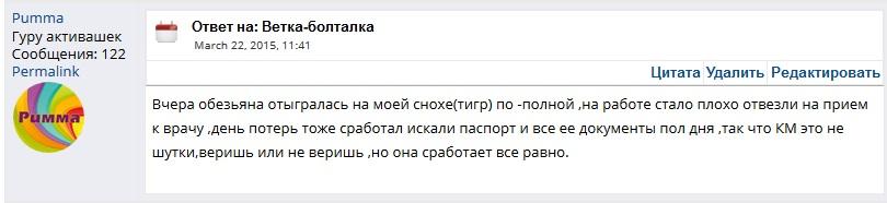 ЛР.римма