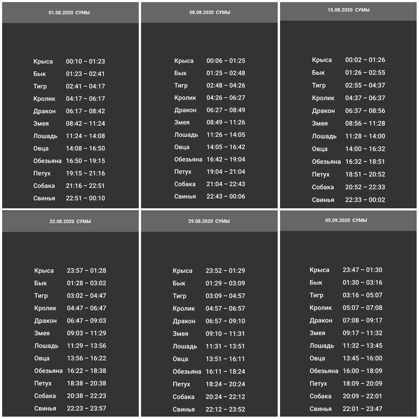 1BF14532-4443-409D-8EB5-6D6F49E5182B